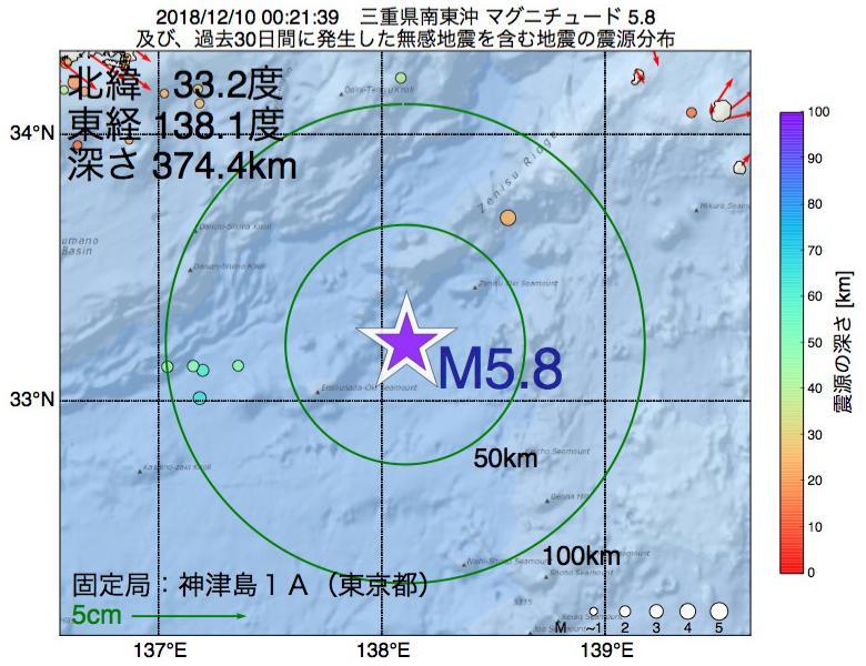 地震震源マップ:2018年12月10日 00時21分 三重県南東沖でM5.8の地震