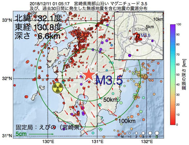 地震震源マップ:2018年12月11日 01時05分 宮崎県南部山沿いでM3.5の地震