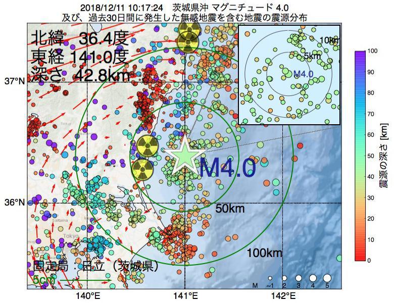 地震震源マップ:2018年12月11日 10時17分 茨城県沖でM4.0の地震