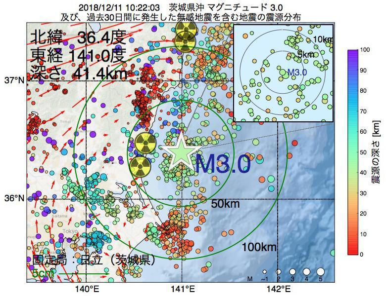 地震震源マップ:2018年12月11日 10時22分 茨城県沖でM3.0の地震
