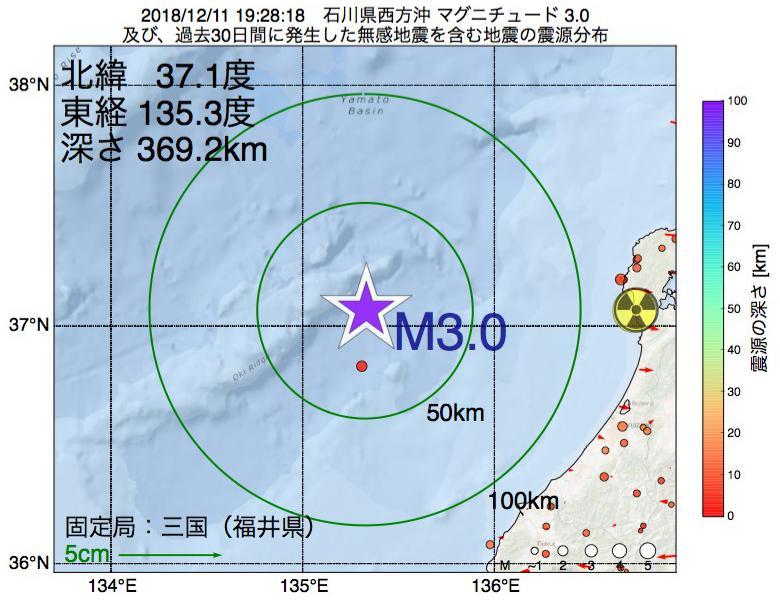 地震震源マップ:2018年12月11日 19時28分 石川県西方沖でM3.0の地震
