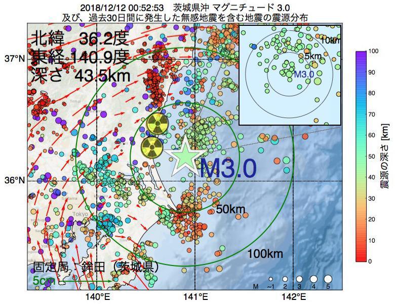 地震震源マップ:2018年12月12日 00時52分 茨城県沖でM3.0の地震