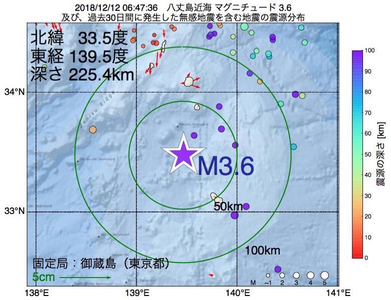 地震震源マップ:2018年12月12日 06時47分 八丈島近海でM3.6の地震