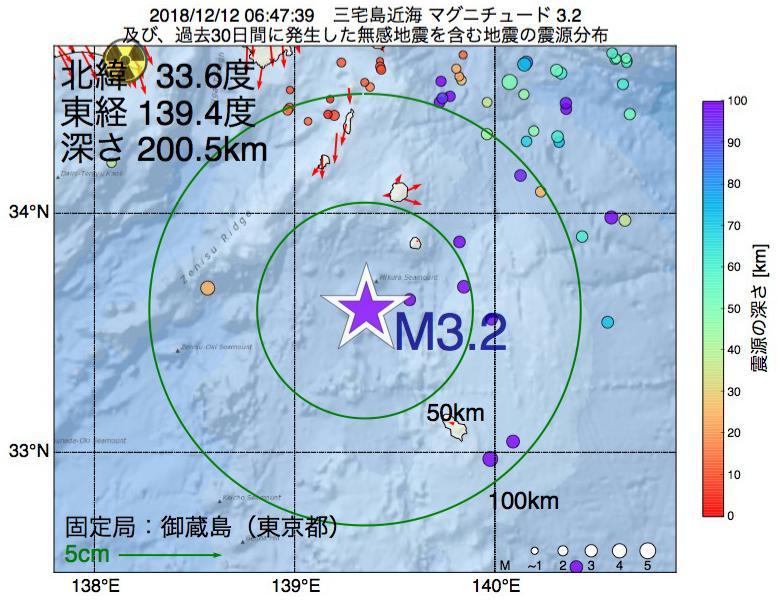 地震震源マップ:2018年12月12日 06時47分 三宅島近海でM3.2の地震