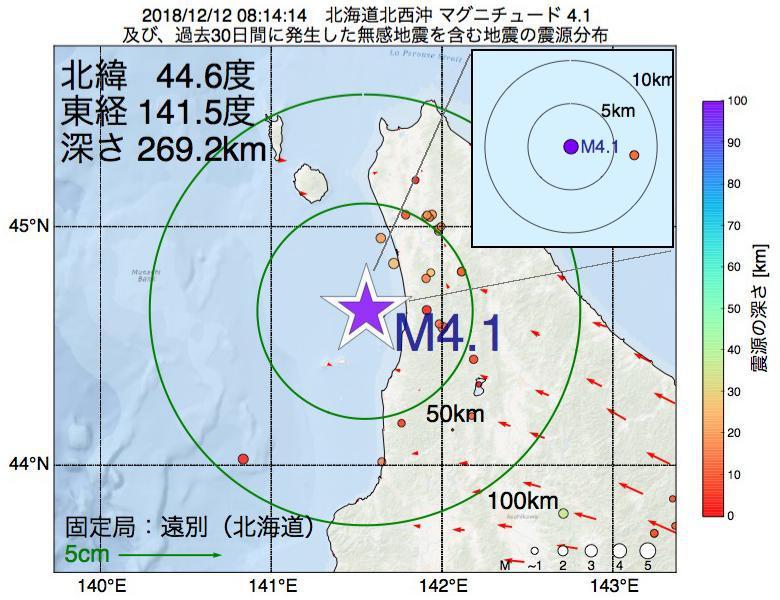 地震震源マップ:2018年12月12日 08時14分 北海道北西沖でM4.1の地震