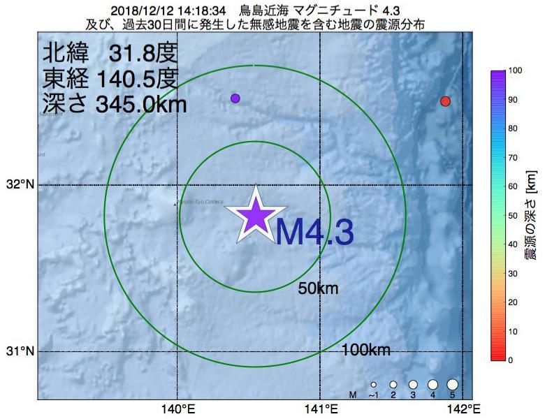 地震震源マップ:2018年12月12日 14時18分 鳥島近海でM4.3の地震