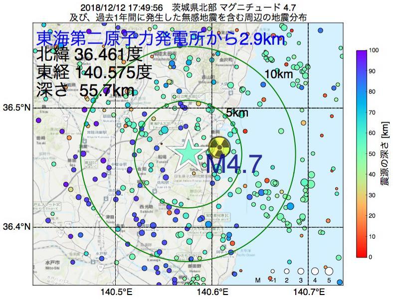 地震震源マップ:東海第二原子力発電所から2.9km地点でM4.7の地震が発生しました