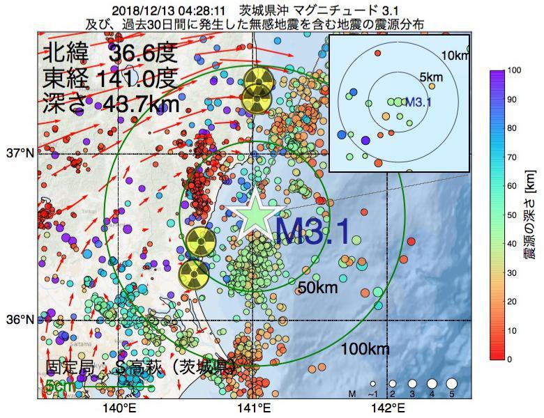 地震震源マップ:2018年12月13日 04時28分 茨城県沖でM3.1の地震