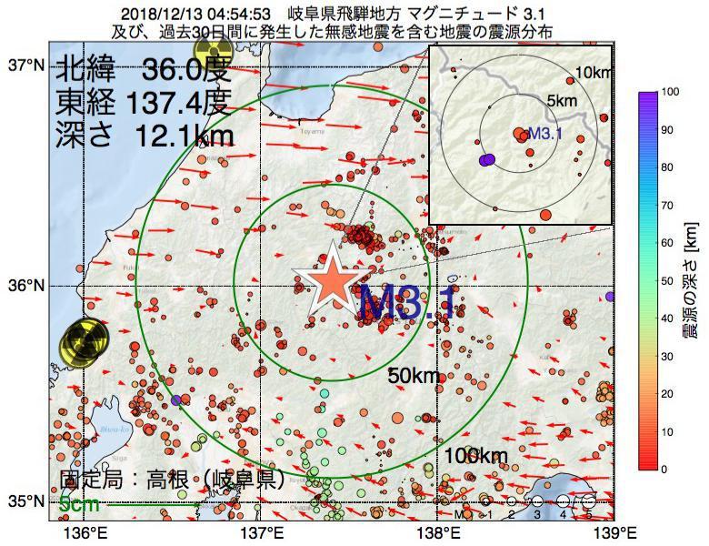 地震震源マップ:2018年12月13日 04時54分 岐阜県飛騨地方でM3.1の地震