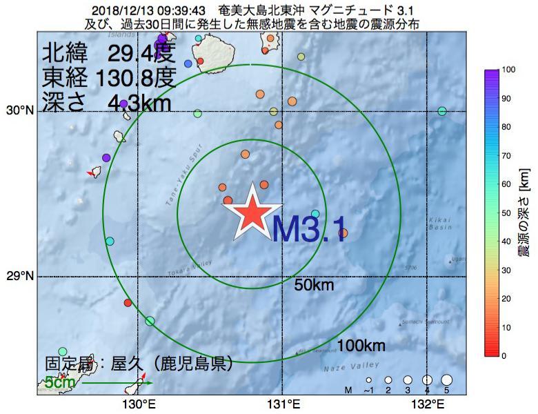 地震震源マップ:2018年12月13日 09時39分 奄美大島北東沖でM3.1の地震