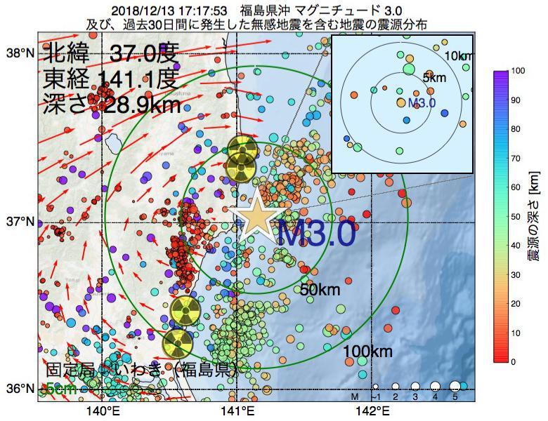 地震震源マップ:2018年12月13日 17時17分 福島県沖でM3.0の地震