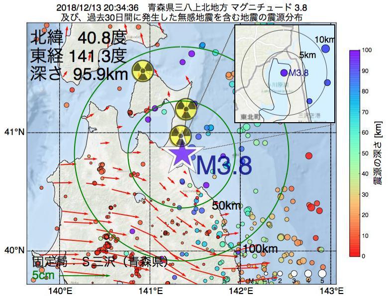 地震震源マップ:2018年12月13日 20時34分 青森県三八上北地方でM3.8の地震
