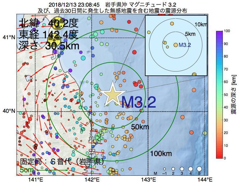 地震震源マップ:2018年12月13日 23時08分 岩手県沖でM3.2の地震