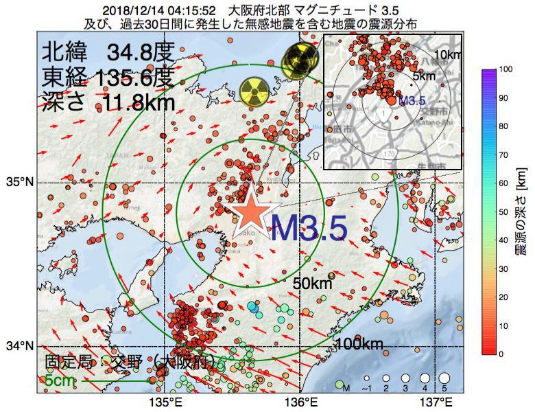 地震震源マップ:2018年12月14日 04時15分 大阪府北部でM3.5の地震