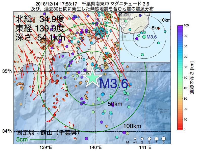 地震震源マップ:2018年12月14日 17時53分 千葉県南東沖でM3.6の地震