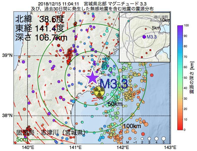 地震震源マップ:2018年12月15日 11時04分 宮城県北部でM3.3の地震