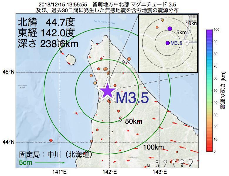 地震震源マップ:2018年12月15日 13時55分 留萌地方中北部でM3.5の地震