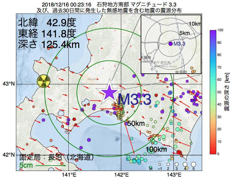 地震震源マップ:2018年12月16日 00時23分 石狩地方南部でM3.3の地震