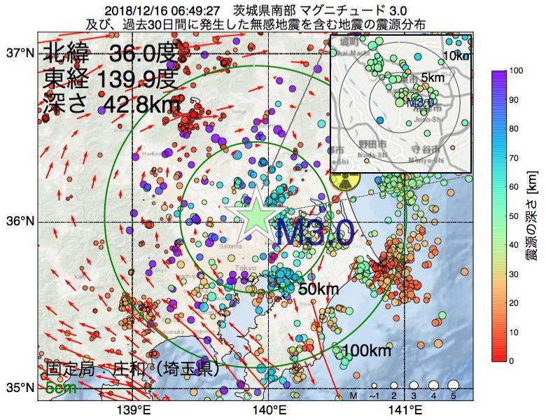 地震震源マップ:2018年12月16日 06時49分 茨城県南部でM3.0の地震