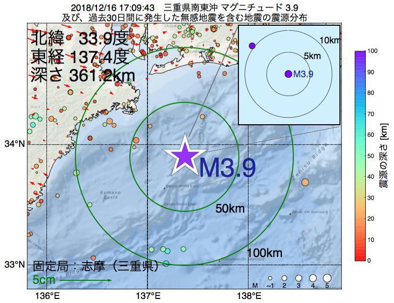 地震震源マップ:2018年12月16日 17時09分 三重県南東沖でM3.9の地震