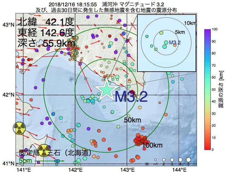 地震震源マップ:2018年12月16日 18時15分 浦河沖でM3.2の地震