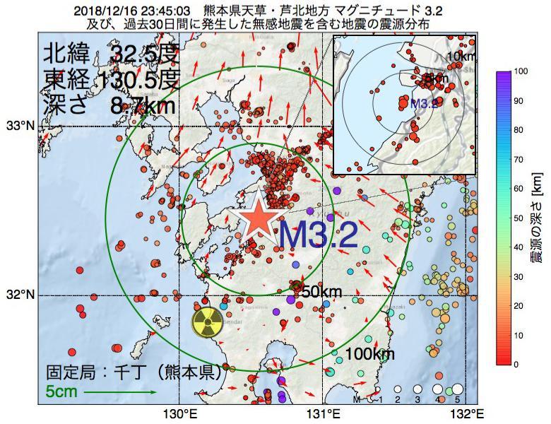 地震震源マップ:2018年12月16日 23時45分 熊本県天草・芦北地方でM3.2の地震