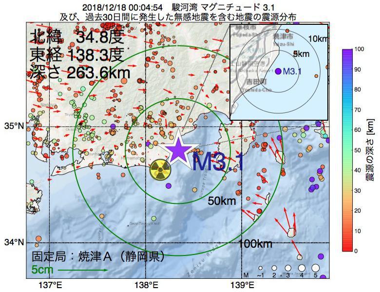 地震震源マップ:2018年12月18日 00時04分 駿河湾でM3.1の地震