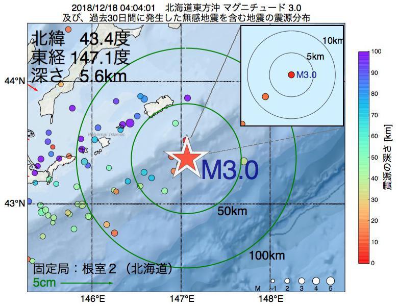 地震震源マップ:2018年12月18日 04時04分 北海道東方沖でM3.0の地震