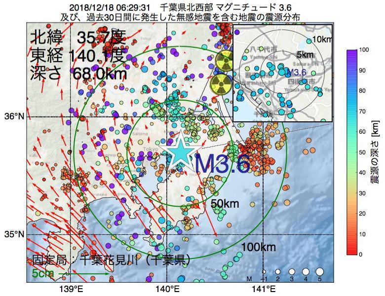 地震震源マップ:2018年12月18日 06時29分 千葉県北西部でM3.6の地震