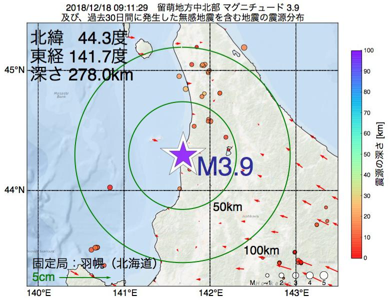 地震震源マップ:2018年12月18日 09時11分 留萌地方中北部でM3.9の地震