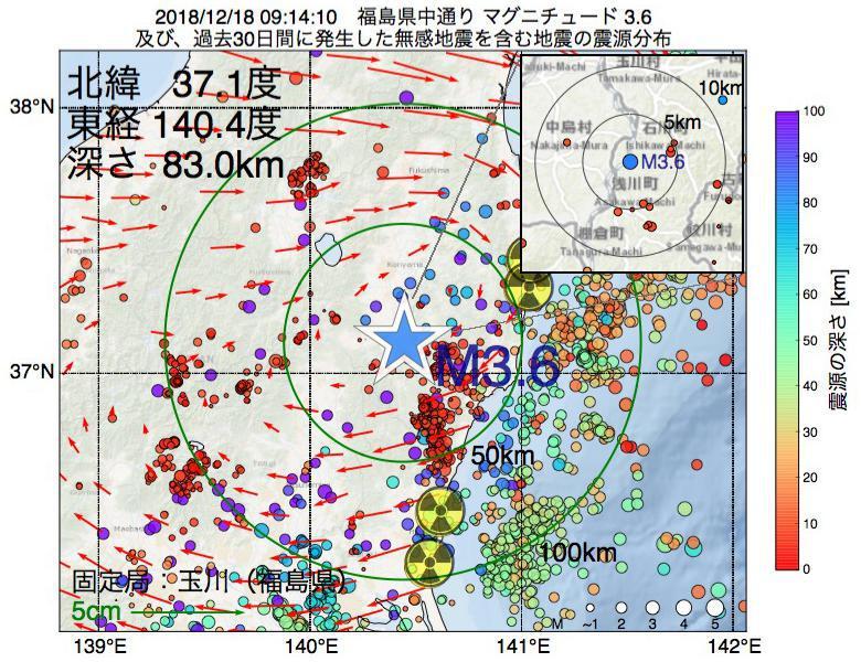 地震震源マップ:2018年12月18日 09時14分 福島県中通りでM3.6の地震