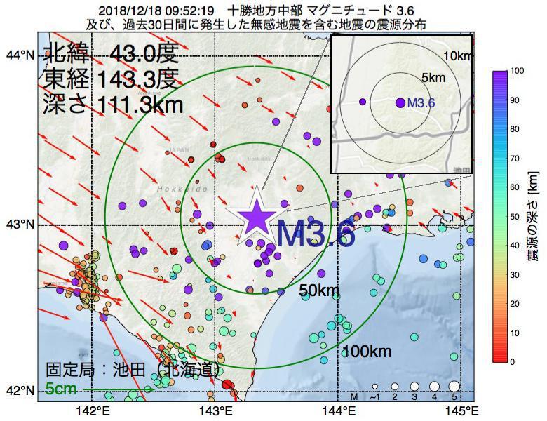 地震震源マップ:2018年12月18日 09時52分 十勝地方中部でM3.6の地震
