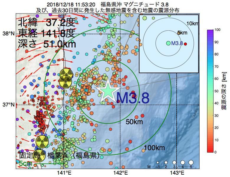 地震震源マップ:2018年12月18日 11時53分 福島県沖でM3.8の地震