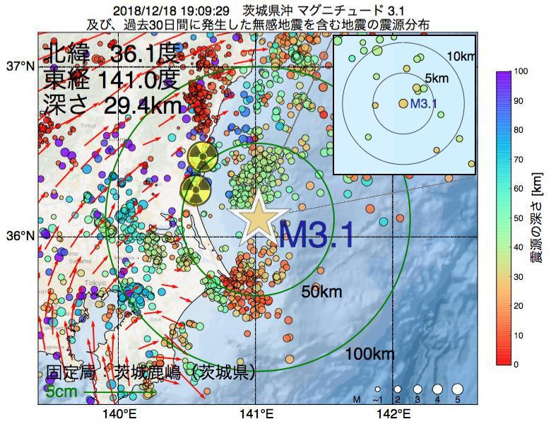 地震震源マップ:2018年12月18日 19時09分 茨城県沖でM3.1の地震
