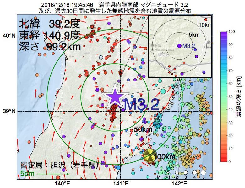 地震震源マップ:2018年12月18日 19時45分 岩手県内陸南部でM3.2の地震
