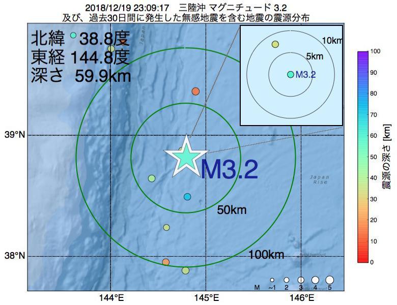 地震震源マップ:2018年12月19日 23時09分 三陸沖でM3.2の地震