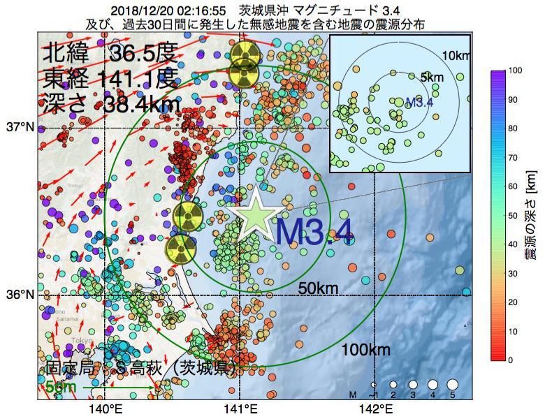 地震震源マップ:2018年12月20日 02時16分 茨城県沖でM3.4の地震