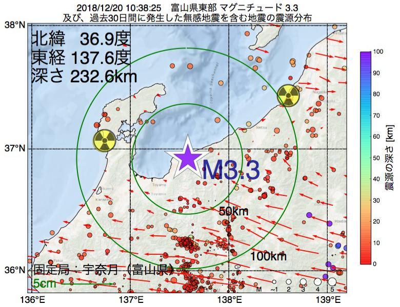 地震震源マップ:2018年12月20日 10時38分 富山県東部でM3.3の地震