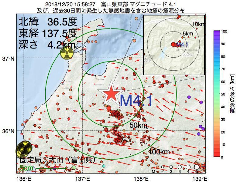地震震源マップ:2018年12月20日 15時58分 富山県東部でM4.1の地震