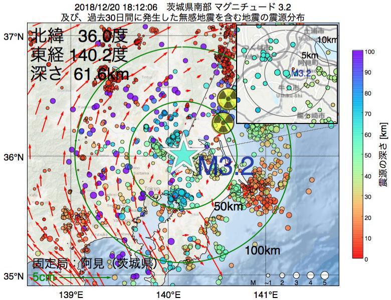 地震震源マップ:2018年12月20日 18時12分 茨城県南部でM3.2の地震