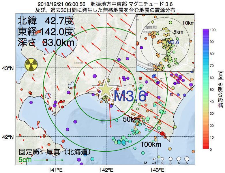 地震震源マップ:2018年12月21日 06時00分 胆振地方中東部でM3.6の地震