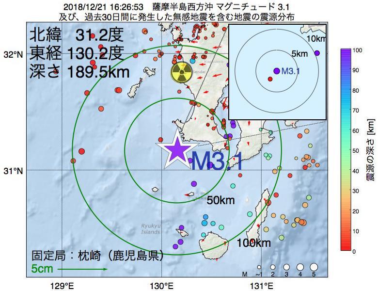 地震震源マップ:2018年12月21日 16時26分 薩摩半島西方沖でM3.1の地震