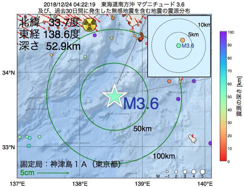 地震震源マップ:2018年12月24日 04時22分 東海道南方沖でM3.6の地震