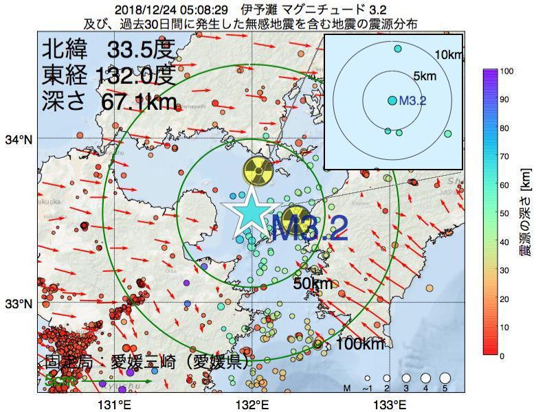 地震震源マップ:2018年12月24日 05時08分 伊予灘でM3.2の地震