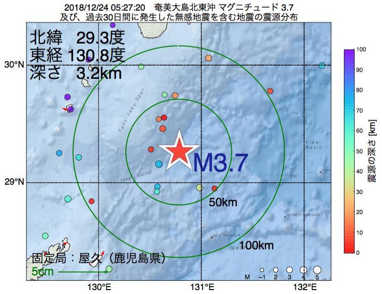 地震震源マップ:2018年12月24日 05時27分 奄美大島北東沖でM3.7の地震