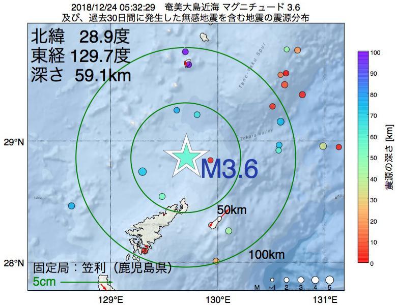 地震震源マップ:2018年12月24日 05時32分 奄美大島近海でM3.6の地震