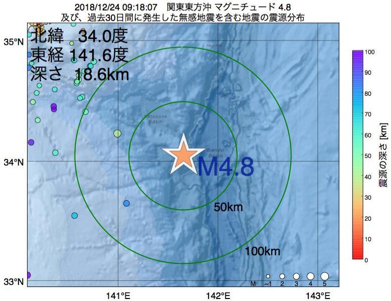 地震震源マップ:2018年12月24日 09時18分 関東東方沖でM4.8の地震
