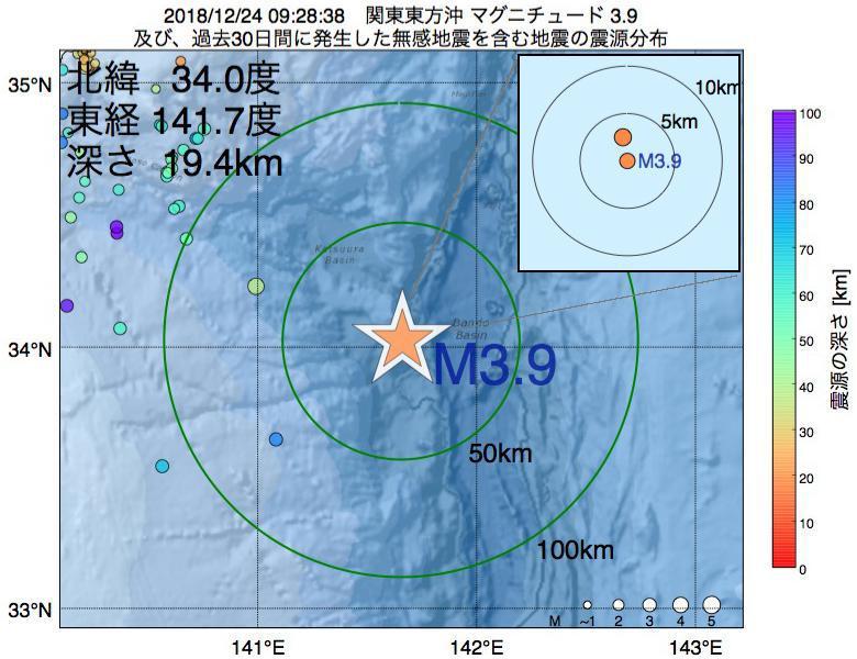 地震震源マップ:2018年12月24日 09時28分 関東東方沖でM3.9の地震