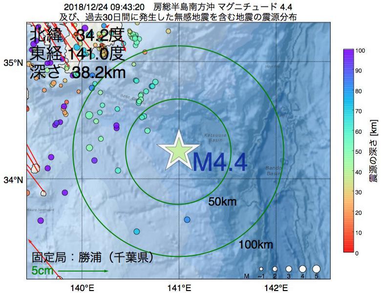 地震震源マップ:2018年12月24日 09時43分 房総半島南方沖でM4.4の地震