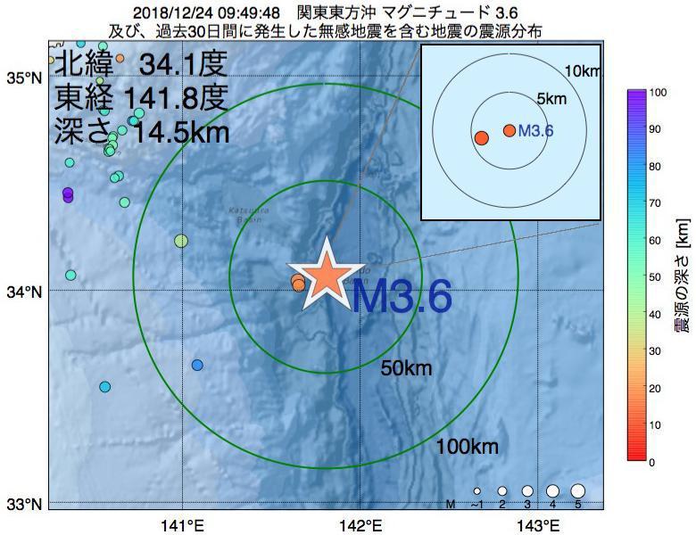 地震震源マップ:2018年12月24日 09時49分 関東東方沖でM3.6の地震